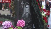 10 лет трагедии Беслана: жажда жизни сильнее смерти