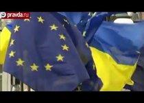Европа организует похищение Украины?