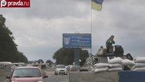 """""""Киев продолжит призывать пушечное мясо"""""""
