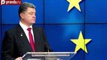 """""""Правый сектор"""" пообещал казнить Порошенко"""