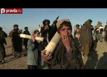 США бегут из Афганистана