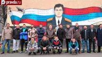 Сербия просит у России защиты