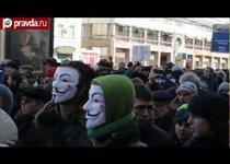 Митинг на Новом Арбате. Без комментариев