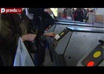 """Московское метро: """"зайцев"""" стало в 16 раз больше"""