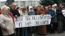 Отказ от России стоил Украине 15 000 000 000 долларов