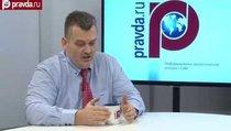 Пламен Пасков: Украина, Болгария и вся Европа — один сценарий