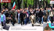 ДНР осталась без Министерства обороны?