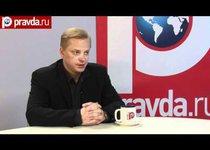 Эрнест Мацкявичюс: России нужна сильная рука