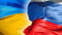 Россия-Украина: возможен ли диалог?