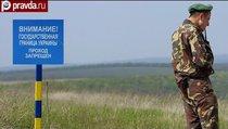 """""""От закрытия границы между Украиной и Россией больше пострадают украинцы"""""""