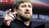 Кадыров перевоспитает чеченцев?