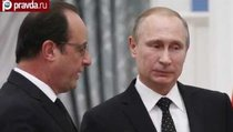 """Олланд приехал в Москву за """"ключами от Сирии""""?"""