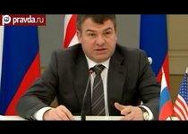 Дело Сердюкова: чиновники бегут из России