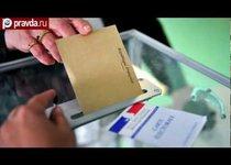 Социалистическая республика Франция