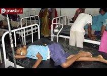 Смертельный обед для индийских детей