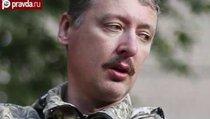"""Крушение """"Боинга"""" под Донецком оценили в 900 миллионов долларов"""