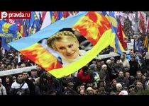 """Тимошенко села на """"евродиету"""""""