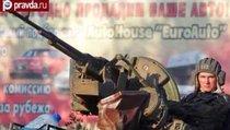 """""""На Украине все хотят воевать"""""""