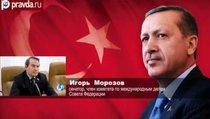 """Эрдоган: """"Один на один с Путиным"""""""