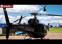 Вертолёты вместо мигалок