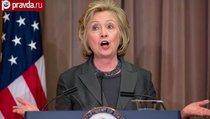 "Как Хиллари Клинтон ""победила"" фашизм"