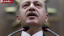 """""""Эрдоган роет себе могилу"""""""