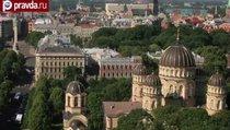 """Латвия требует расплаты за """"советское иго"""""""