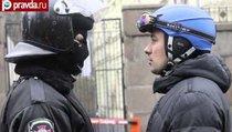 """""""Беркут"""" ответит за Евромайдан"""