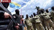 Минские соглашения по-украински: 5,3 миллиарда на АТО