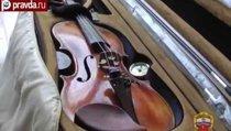 В Москве украли скрипку за 700 000 рублей
