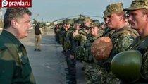 """""""Оружия НАТО на Украине не будет"""""""