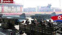 Бомбы из КНДР: мир в опасности