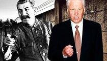 """""""При Ельцине погибло больше людей, чем в 37-ом"""""""