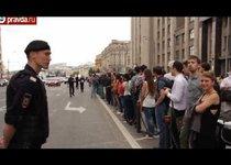 Митинг в поддержку Навального: пикник на обочине