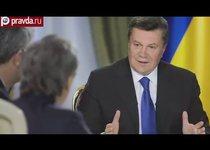 США затягивают Украину в ЕС?