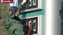 """""""Российским компаниям выгоднее продавать топливо за границу"""""""