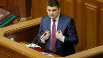 """Что ждёт """"Украину Гройсмана""""?"""