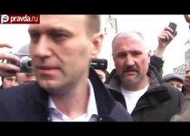 Навального выпустили