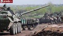 Донбасс пытается отвести войну
