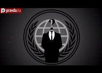 Интернет лишат анонимности?