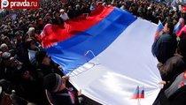 Юго-восток Украины выбирает Россию