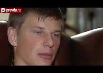 Андрей Аршавин. Понять и простить