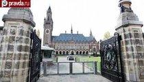 Суд в Гааге оставил ЮКОС без денег
