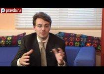 Актуальное интервью. Мировая революция и крах семьи