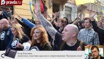 Почему нацисты отказались от марша по Одессе?