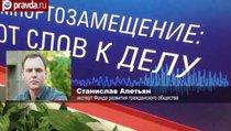 """США организуют России """"виртуальную"""" блокаду"""