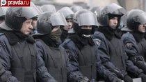 """Беркут"" долетел до Москвы"