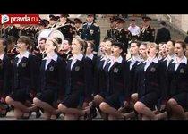 Москва. Выпускной кадетов и суворовцев