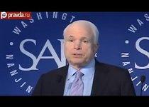 Маккейн хочет быть жестче с Россией