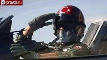 Турция готовит ответ России